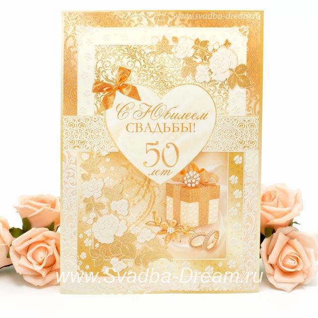 Открытка к свадьбе заказать 40